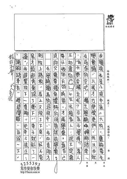 102WA101徐妤瑄 (2)