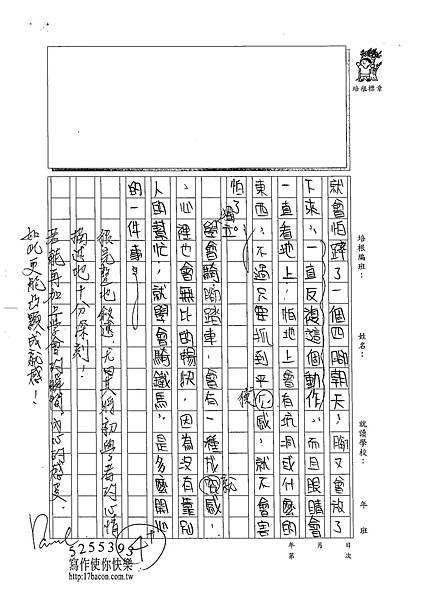102WA101徐妤瑄 (3)