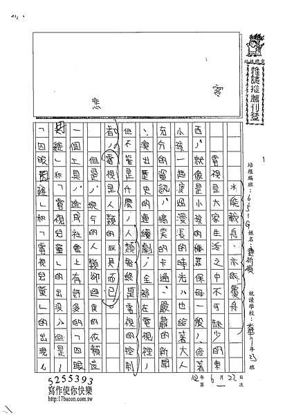 102WG101連祈禎 (1)