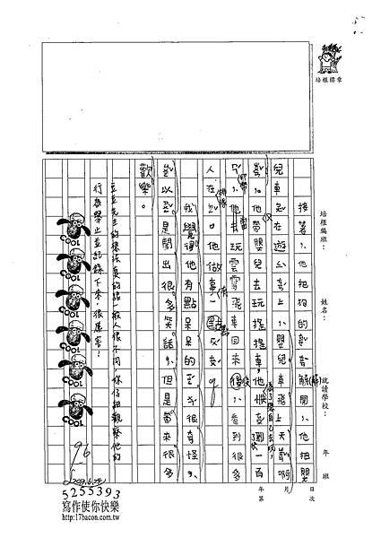 102W4102張珮棋 (2)
