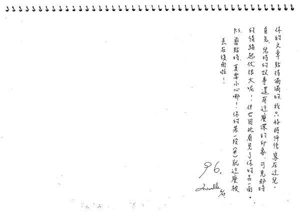102W5102張峻睿 (2)