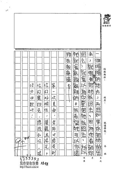 102TMW101鄭安程 (2)