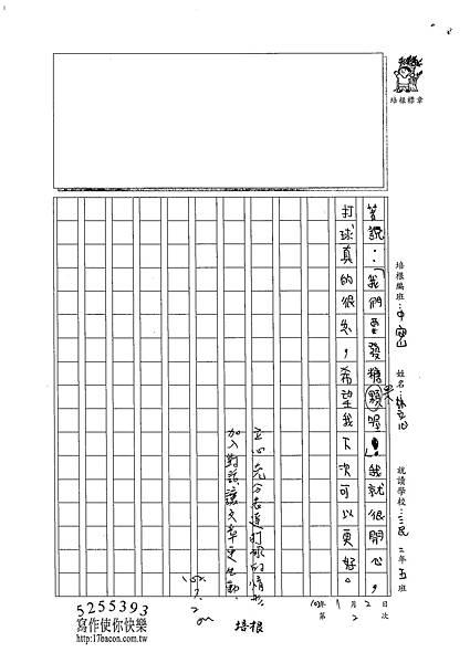 102TMW102林立心 (2)
