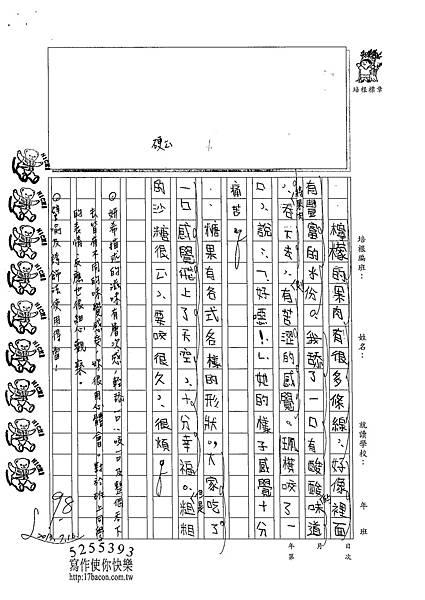 102W4104陳妍希 (2)