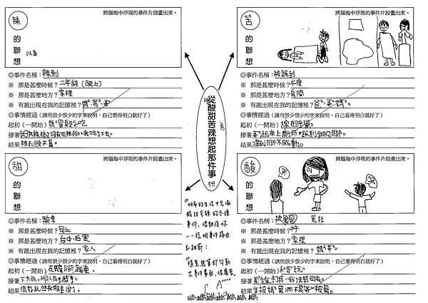 102W4104陳妍希 (3)