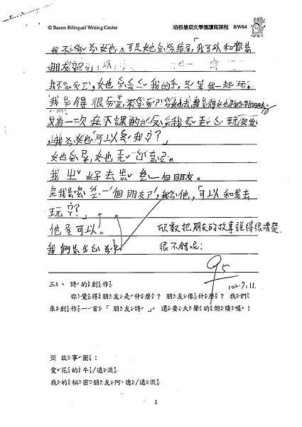 102RW04詹欣叡 (2)