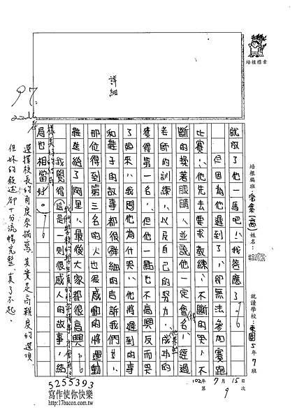 102TSW109林品妤 (3)