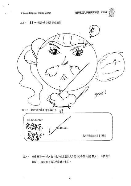 102RW05王芊婷 (2)