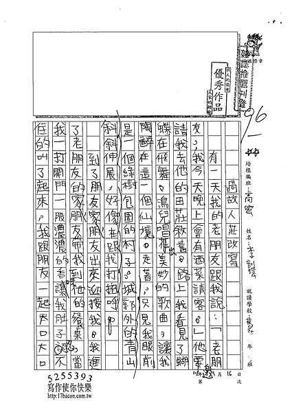 102TSW10李訓瑋 (1)
