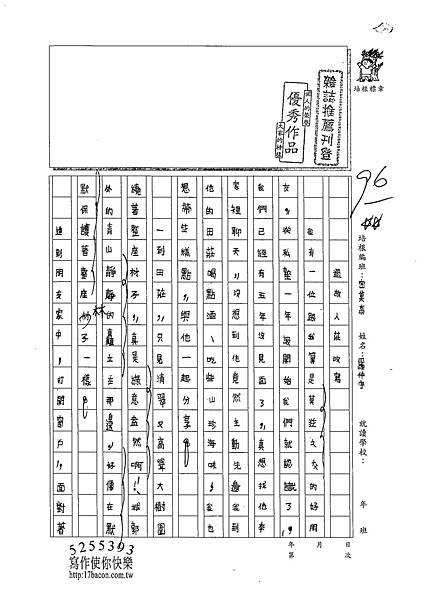 102TSW10羅仲宇 (1)