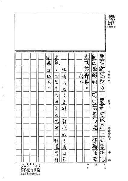 102W6103朱致維 (3)