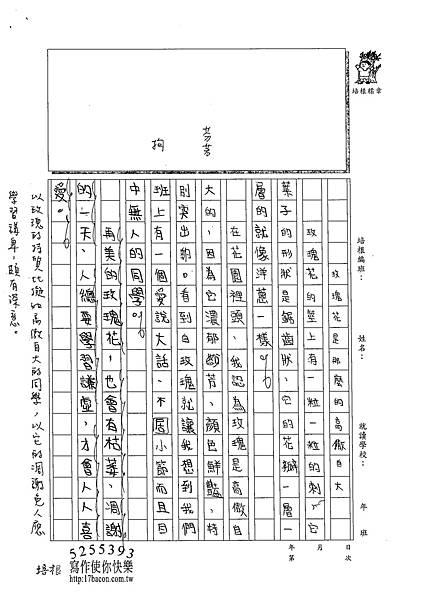102W6104郭品頡 (2)