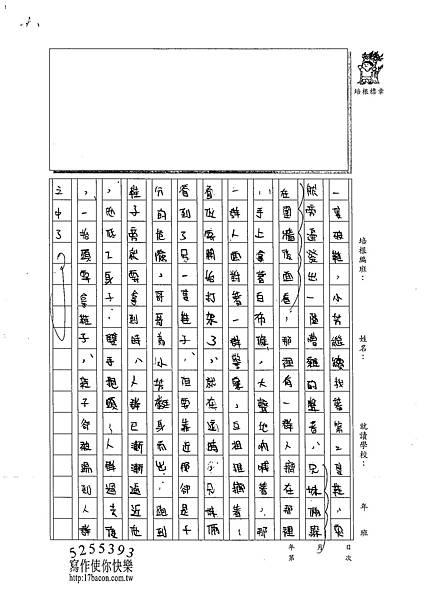 102WG104王季寧 (2)