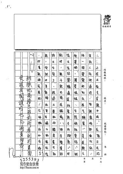 102WG104王季寧 (3)