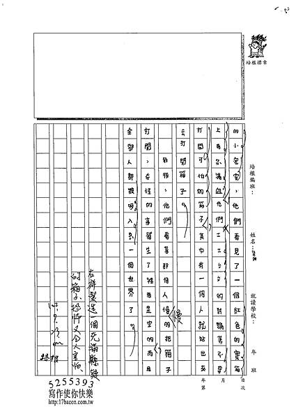 102TMW202林右祥 (2)