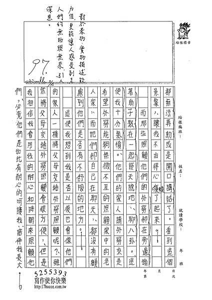 102TSW203徐珮儀 (2)