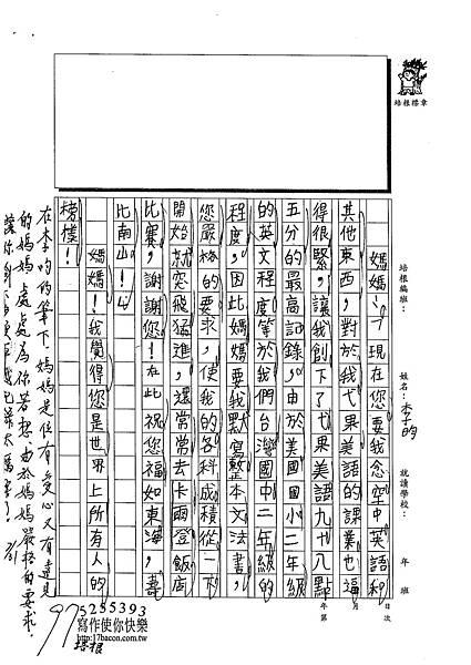 102WM107李昀 (2)