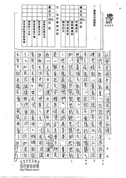 102WS103葉肯綸 (2)