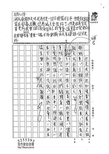 102WS103葉肯綸 (3)