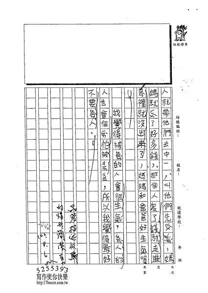 102TMW210李品蓉 (2)