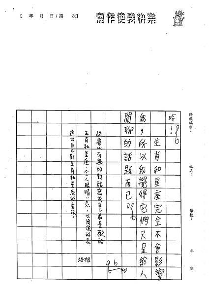 102W5107黃廷睿 (3)