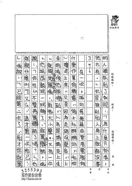 102WA107吳蕙旻 (2)