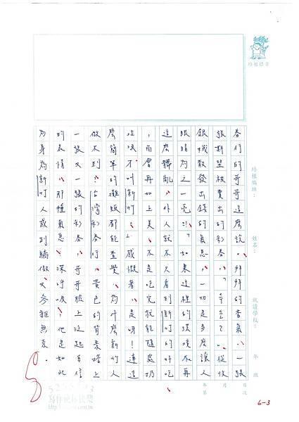 102WE105陳冠樺 (3)