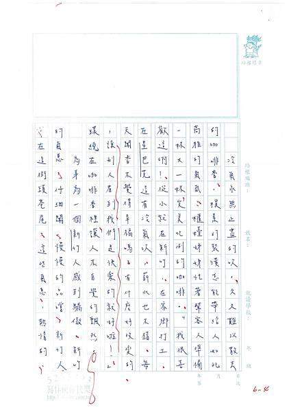 102WE105陳冠樺 (4)