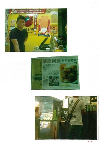 102WE105陳冠樺 (6)