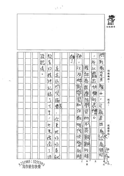 99W5308劉正翔 (3).jpg