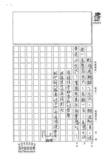 102WG107江柏儀 (3)