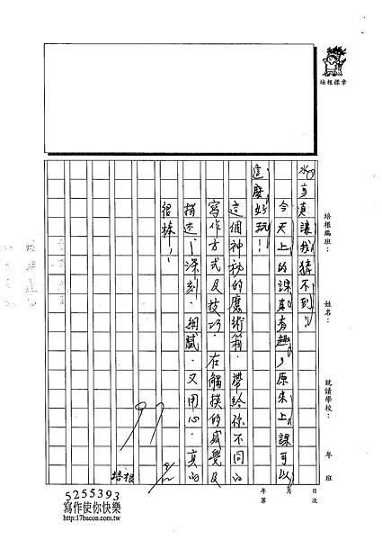 102W4201張宸銘 (4)