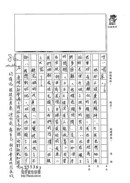 102WA201蔡昀蓉 (2)