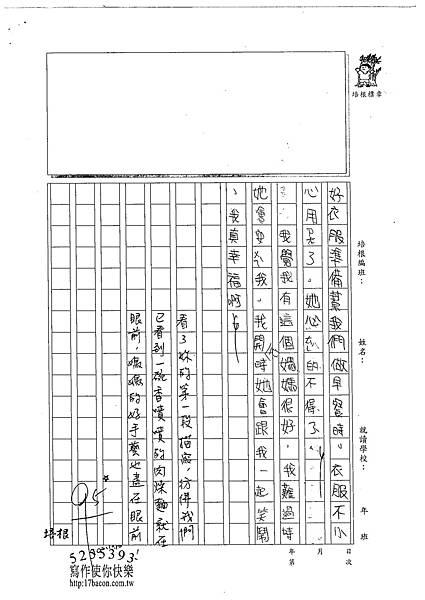 102W4202沈芝羽 (2)