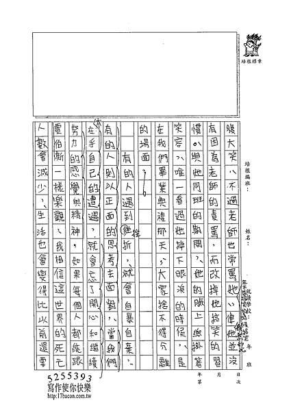 102WA202江佳諭 (2)