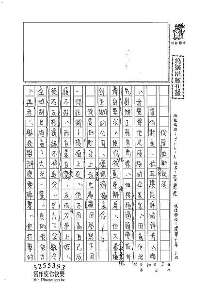 102WA202黃霈潔 (1)