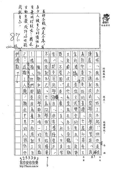 102WA202黃霈潔 (2)