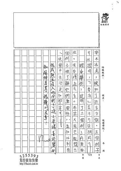 102WA202吳瑋倫 (3)