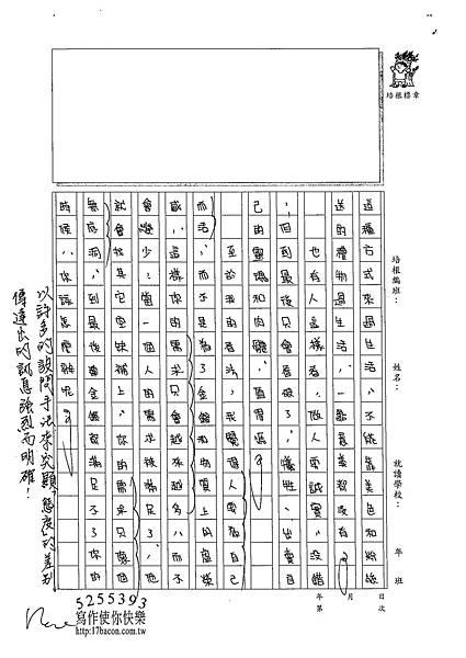 102WG202王季寧 (2)