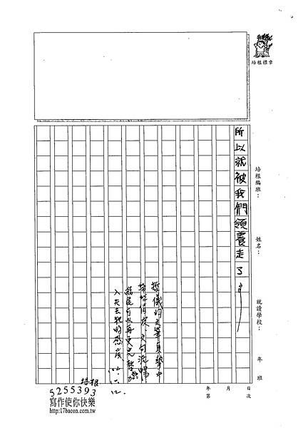 102W5203呂哲儀 (3)