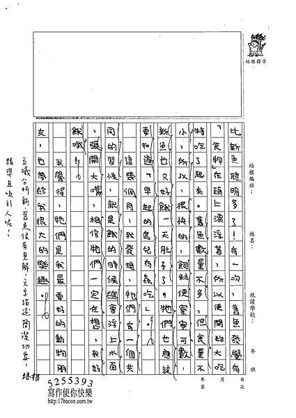 102W5203陳立曦 (2)