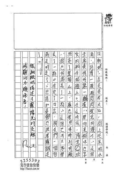 102WA203朱恩嫻 (2)