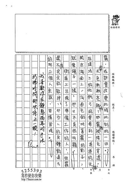 102WA203江佳諭 (2)