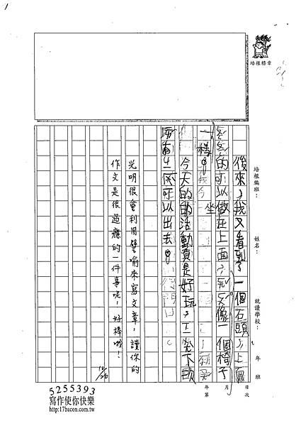 102W3205青光明 (2)