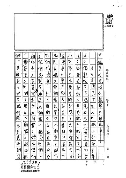 102W4203林紘伍 (2)