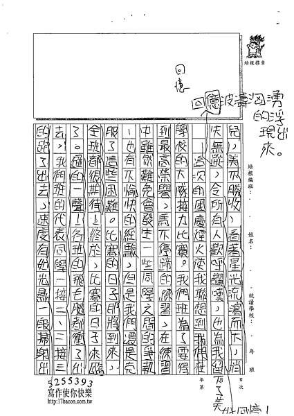 102W6204林佑諺 (2)