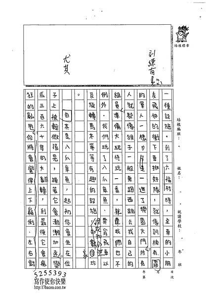 102W6204胡庭緯 (2)