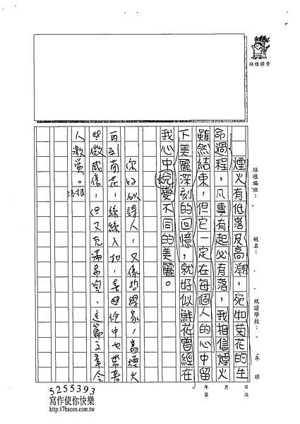 102W6204朱致維 (3)