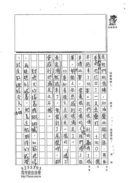 102W6204林品妤 (3)