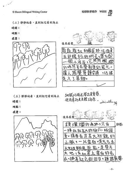 102W6206黃睿宇 (2)